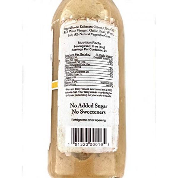 All Natural Sugar Free, Kalamata Greek Olive Salad Dressing by J...