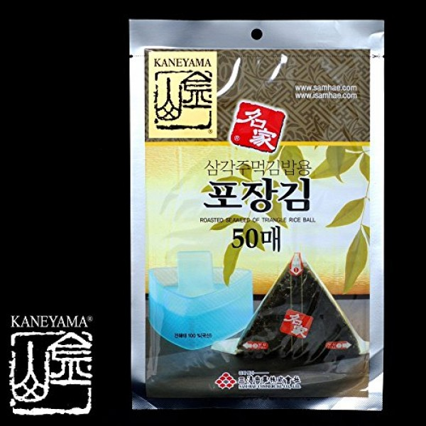 Kaneyama Seaweed Wrappers for Triangular Onigiri Rice Ball 50...