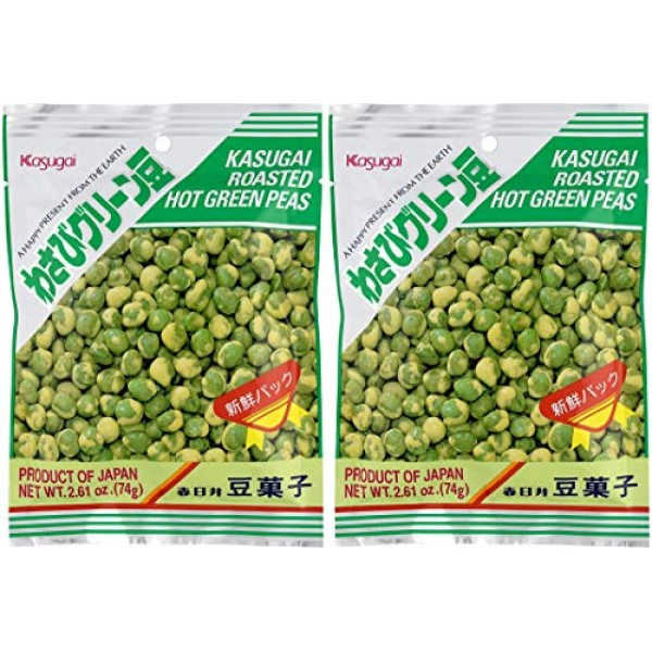 Kasugai Wasabi Green Peas 2.61oz 2 Pack