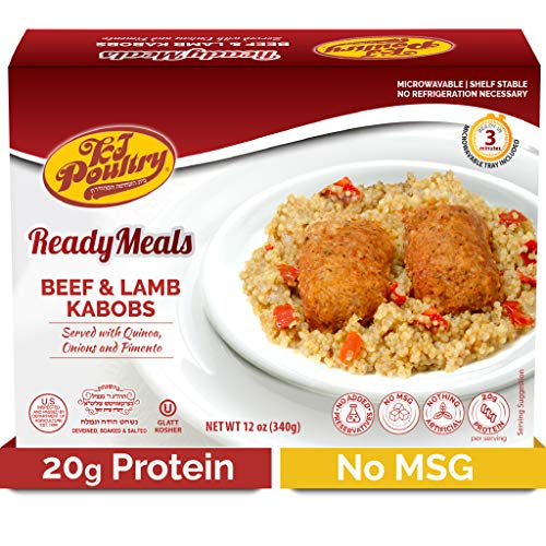 Kosher Mre Meat Meals Ready to Eat, Beef & Lamb Kabob 1 Pack 2...