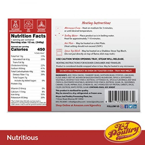 Kosher Mre Meat Meals Ready to Eat, Beef Chulent 2 Pack 35g Pr...
