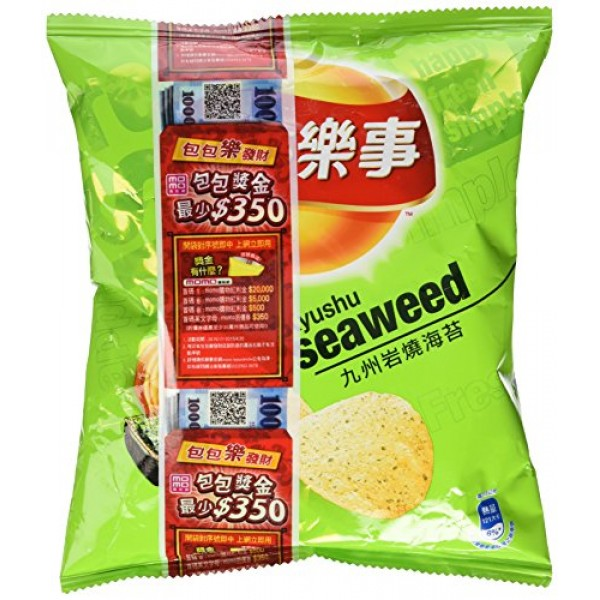Lays Kyushu Island Japanese Seaweed Flavored Potato Chips 1.58oz