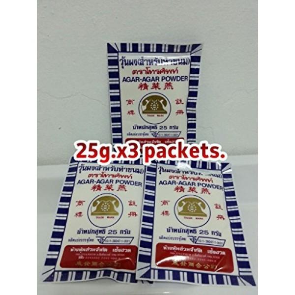 Agar Powder- Thai Thailand Asian International Food 25g.x3packets
