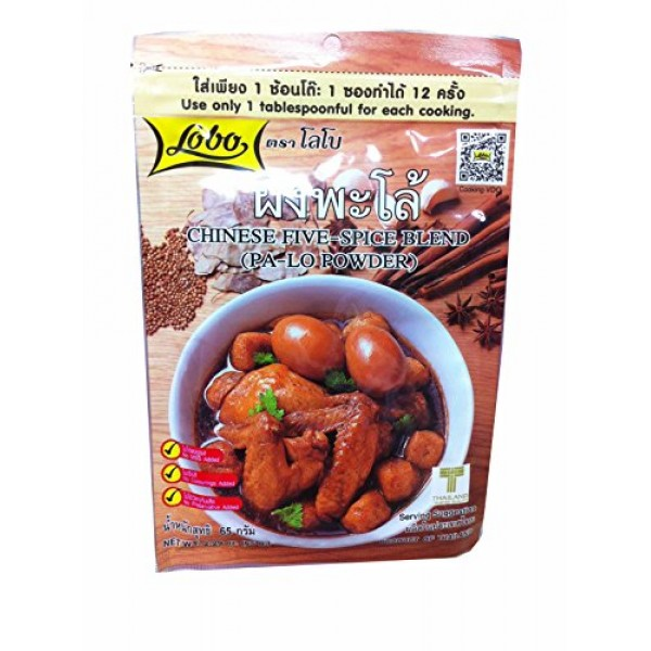5 Packs of Chinese Five-spice Blend Pa-lo Powder, Selected Qua...