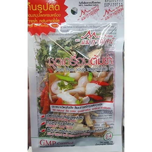 Thai Tom Yum Soup Vegetables Set All Natural 15g. (Pack of 2)