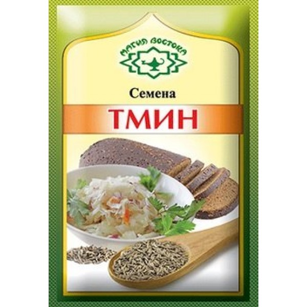 Imported Russian Seasoning Spices Caraway Seeds Pack of 5 T...