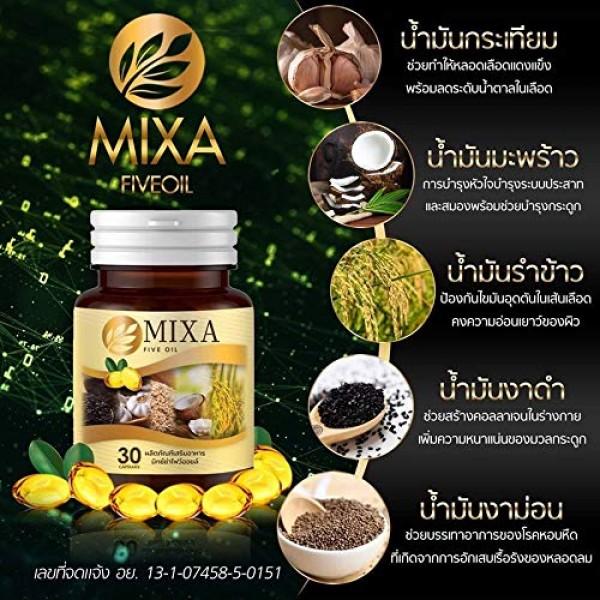 30 Softgels Mixa five oil from Black sesame oil, Coconut oil, Pe...