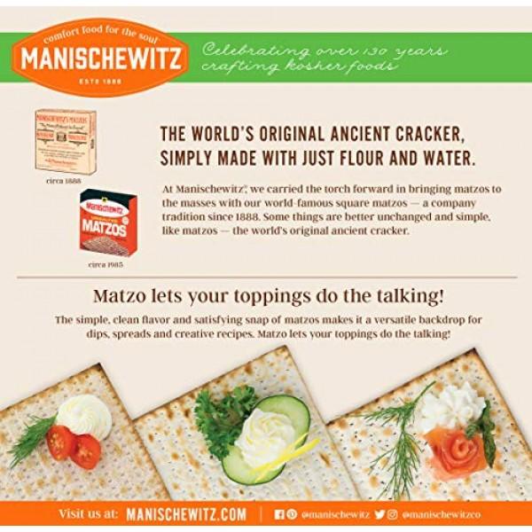 Manischewitz Egg & Onion Matzo 10oz 2 Pack