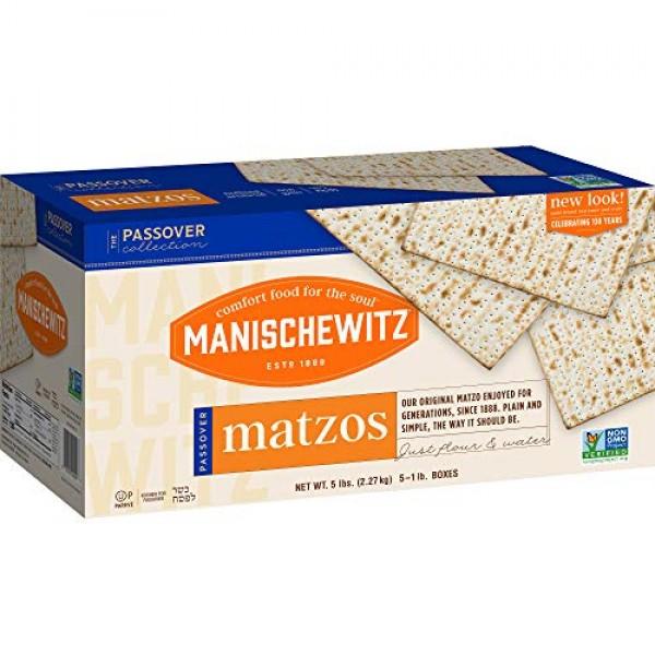 Manischewitz Passover Matzo 5 lbs 5 Boxes