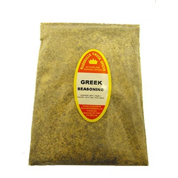 Marshalls Creek Spice Co. Greek Seasoning, No Salt Refill Pouch,...