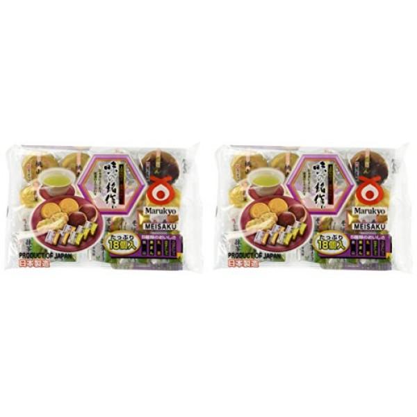 2 Bags Japanese Tea Cake Sampler Assorted 5 Types