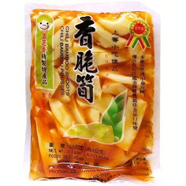 3 Packs 香脆筍 Preserved Crispy Chili Bamboo Shoot, Crunchy, 1...