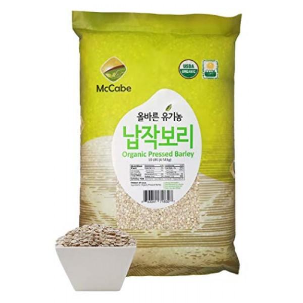 McCabe Organic Pressed Barley, 10-Pound