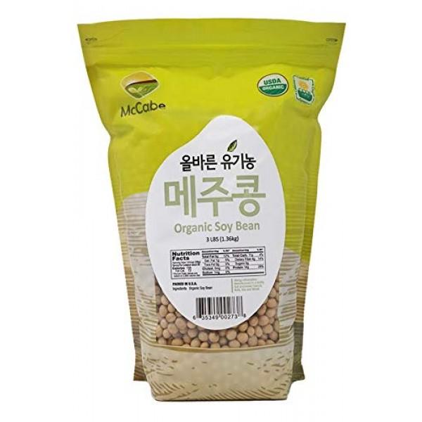 McCabe Organic Soy Bean, 3 lb 48 oz