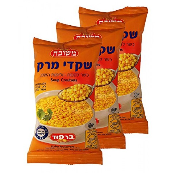Meshubach Kosher for Passover Soup Croutons Gluten Free - 7.14o...