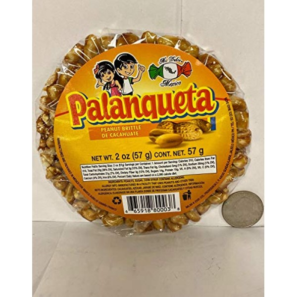 Mdm palanqueta peanut brittle 5pc bundle 10oz cacahuate