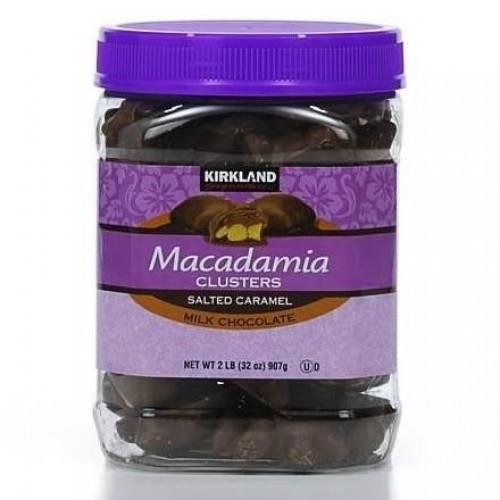 4x Kirkland Signature Macadamia Clusters - 32 Oz. - 8 Lbs.