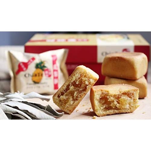 Chia Te Pineapple Cake (12 pcs/Box) Best Taiwanese Gift - ChiaTe...