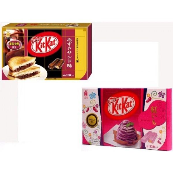 Japanese Kit Kat - 2 types! Beni Imo Sweet Purple Potato & Azu...