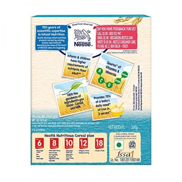 Nestle Cerelac Rice 300g