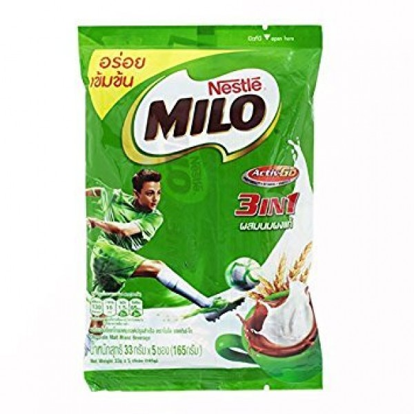Nestle Milo Chocolate Malt Flavoured Mixed Beverage Activ B 3in1...