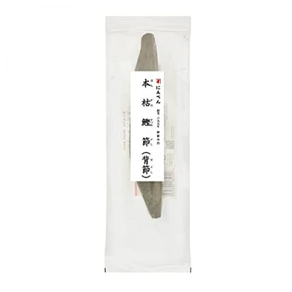 NINBEN Hongare Katsuobushi Block Sebushi Smoked Bonito 220g from...