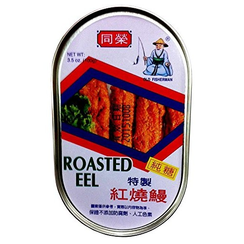 Tong Yeng Roasted eel 3.5 Oz/100g Pack of 9 9
