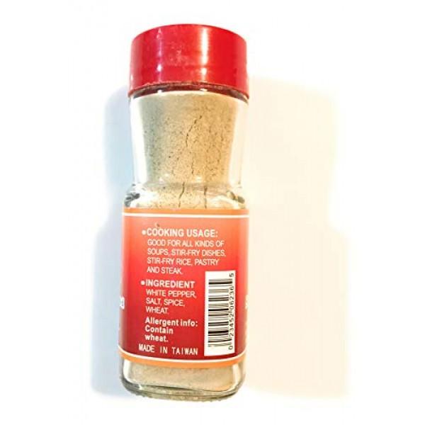 2 Pack Oriental Mascot Salty Marinated Powder 2.1 Oz Each鹽酥雞粉