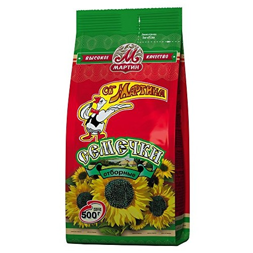 Exclusive Sunflower Seeds Ot Martina 500gr