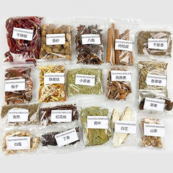 OUYANGHENGZHI Chinese Marinade Spices 18 Kinds of Essential Spic...