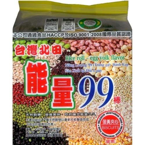 能量99 All natural Pei Tien Energy 99 rice cake roll 6.35oz Egg...