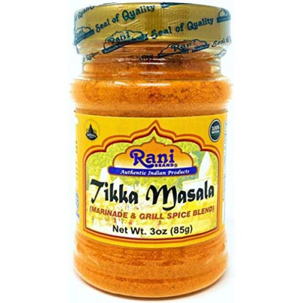 Rani Tikka Masala Indian 7-Spice Blend 3oz 85g ~ All Natural, ...