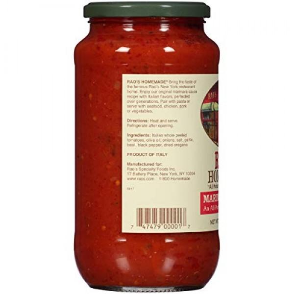 Raos Homemade Pasta Sauce, No Sugar Added Marinara, 32 oz