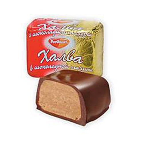 Imported Russian Chocolate-Glazed Halva Rot Front