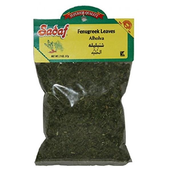 Sadaf Fenugreek Leaves, 2oz Pack of 3