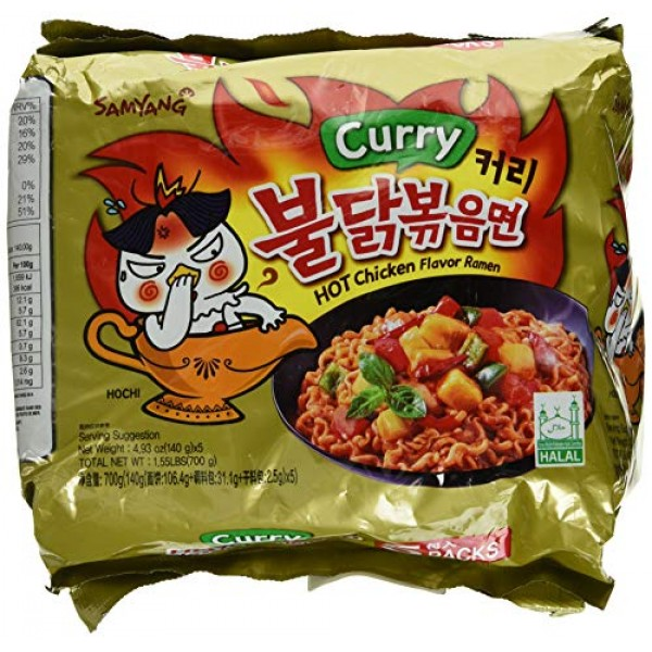 Samyang Hot chicken Curry flavor ramen Halah 4.93 oz 140g x5