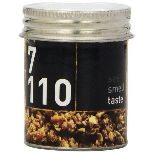 See Smell Taste Vadouvan Golden, 0.8-Ounce Jars Pack of 2