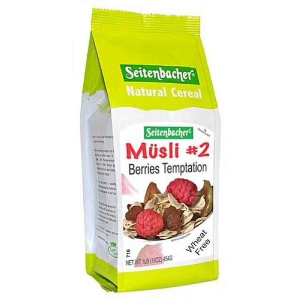Seitenbacher Muesli #2 Berries Temptation Muesli, 3 pack 16-Ounc...