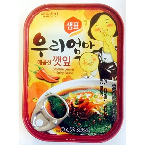 Sempio Canned Sesame Leaves -Spicy red circle, 90-Grams Pack ...