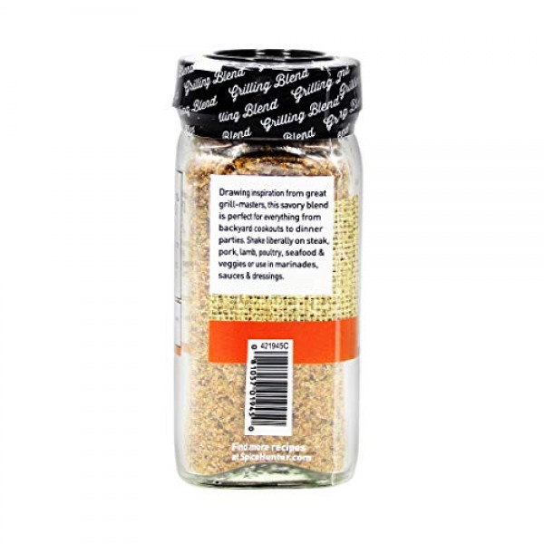 Spice Hunter, Chinese 5 Spice, 1.6 oz