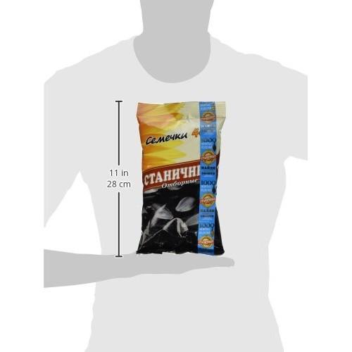 Roasted & Unsalted Sunflower Seeds - Stanichnye Bayki - 14 Ounce...