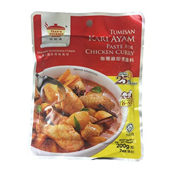 Teans Gourmet Malaysian Style Tumisan Curry Paste for Chicken, ...