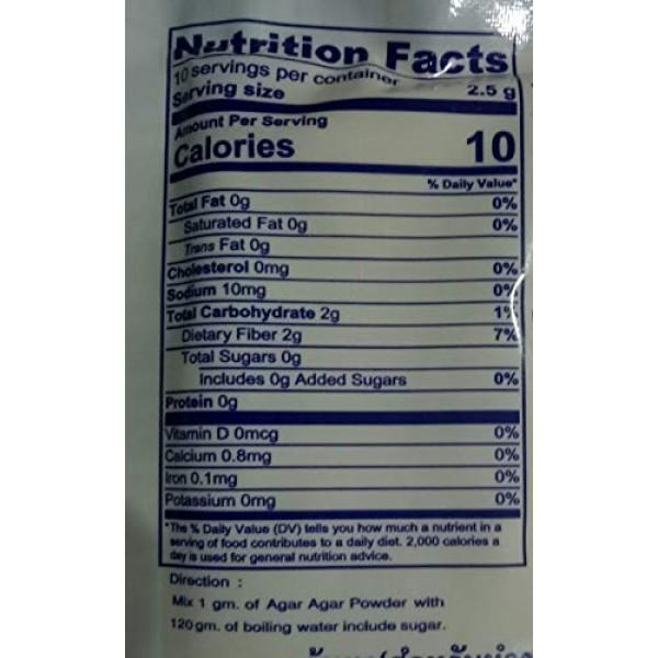 Agar Gelatin Powder- Thai Thailand Asian International Food 25g.