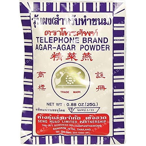 Agar Gelatin Powder- Thai Thailand Asian International Food 25g.
