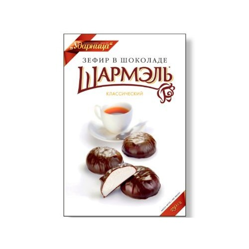 Russian Marshmallow Chocolate Covered Classic Set of 3