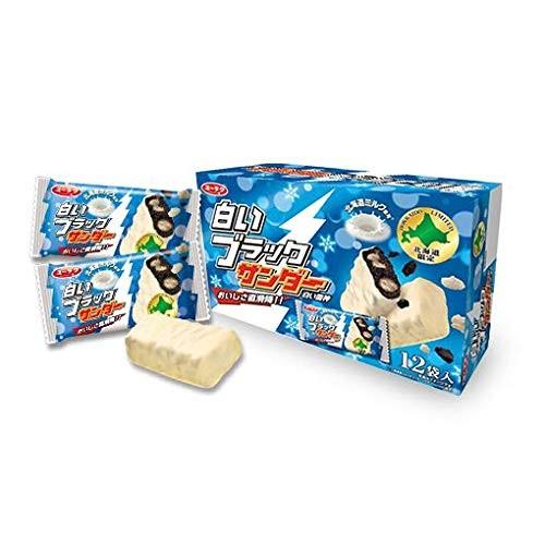 Black Thunder White Chocolate 12pc set