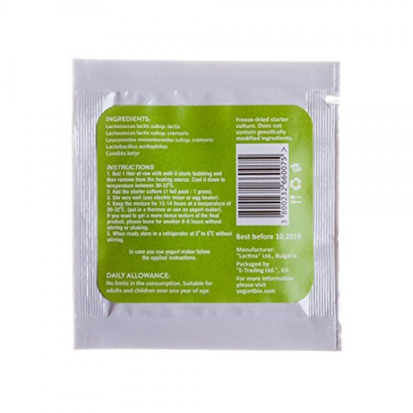 Acidophilus Probiotic Yogurt Starter Culture -Pack of 5 Sachets ...