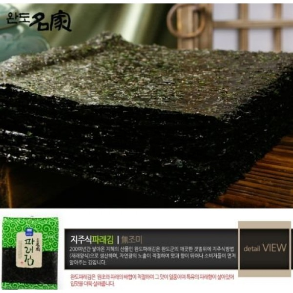 100 Sheets 6.7oz Dried Kelp Seaweed Nori Raw Unseasoned Diet F...