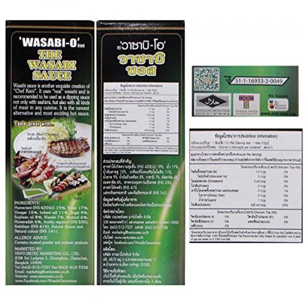 WASABI POWDER with REAL WASABI 1.24 Oz 35 g - Japanese cuisine...