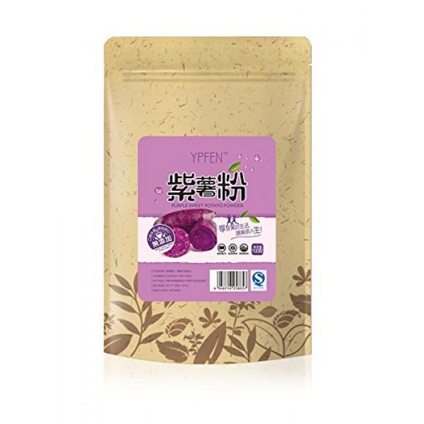 500 grams of YPFEN purple sweet potato powder purple sweet potat...